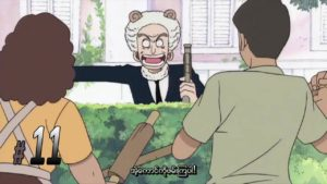 anime one piece episode 11