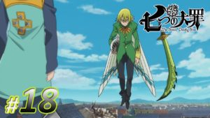 streaming anime nanatsu no taizai sub indo episode 18