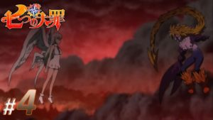 Nonton Nanatsu No Taizai Season 3 Episode 4 Subtitle Indonesia