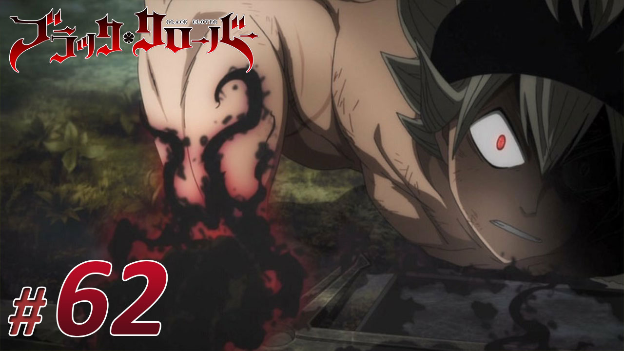 Nonton Black Clover Episode 62 Subtitle Indonesia | Action Movie
