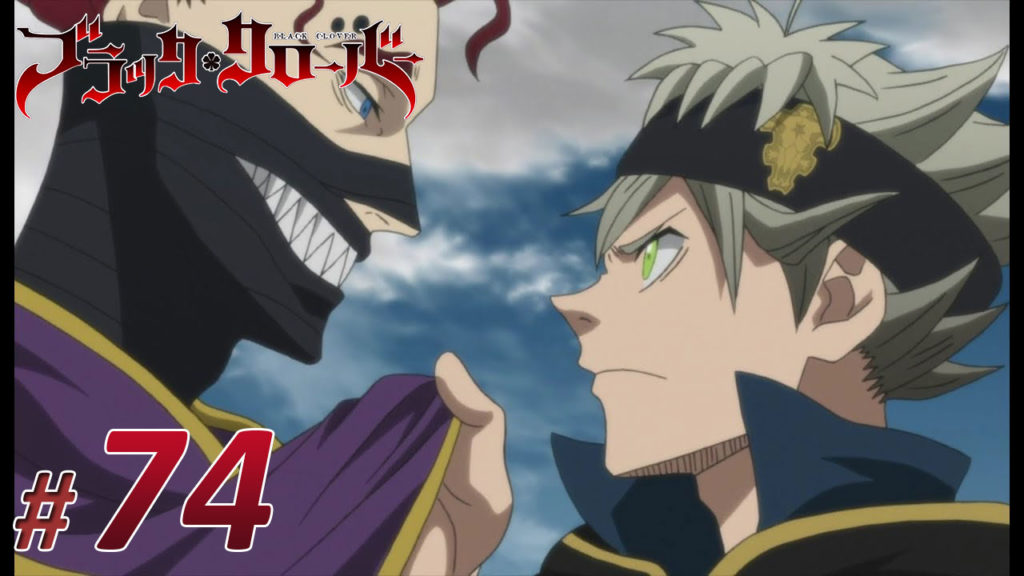 Nonton Black Clover Episode 74 Subtitle Indonesia | Action Movie