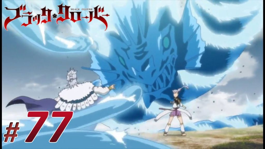 Nonton Black Clover Episode 77 Subtitle Indonesia | Action Movie