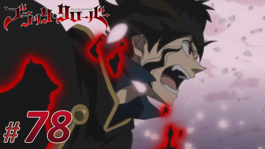 Nonton Black Clover Episode 78 Subtitle Indonesia | Action Movie