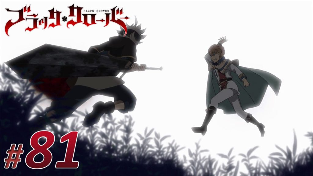 Nonton Black Clover Episode 81 Subtitle Indonesia | Action Movie