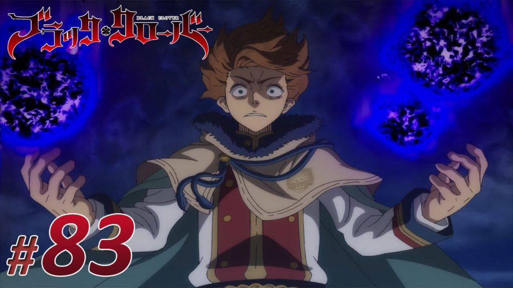 Nonton Black Clover Episode 83 Subtitle Indonesia | Action Movie