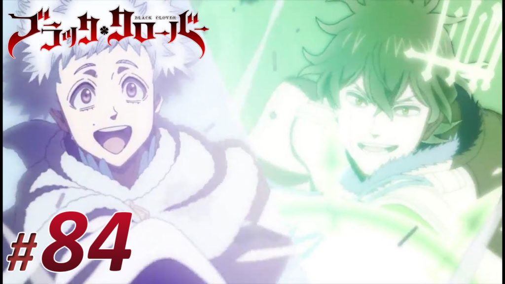 Nonton Black Clover Episode 84 Subtitle Indonesia | Action Movie