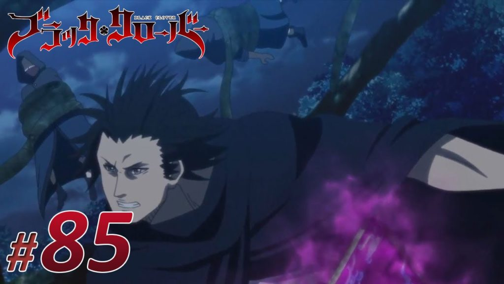 Nonton Black Clover Episode 85 Subtitle Indonesia | Action Movie