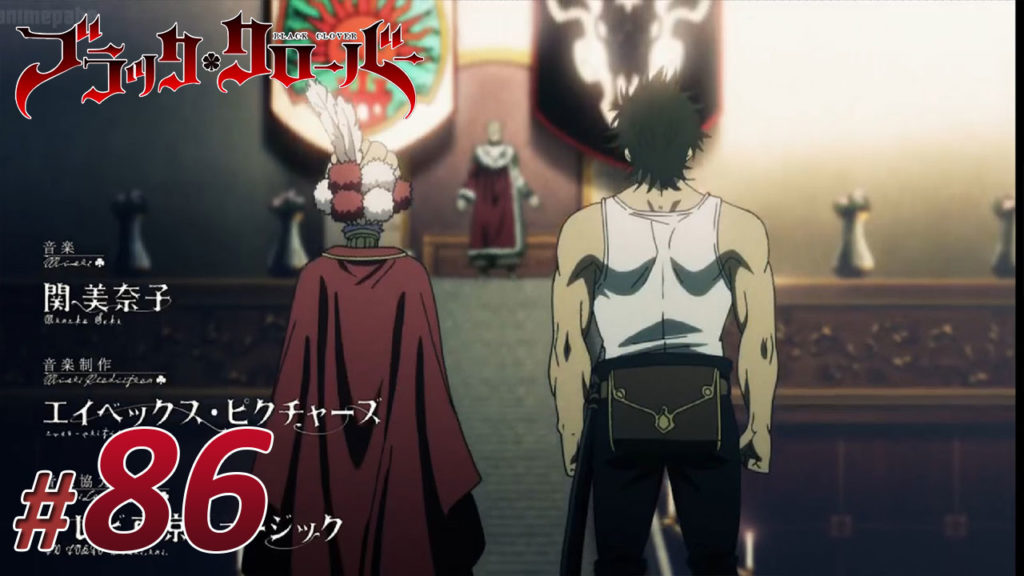 Nonton Black Clover Episode 86 Subtitle Indonesia | Action Movie