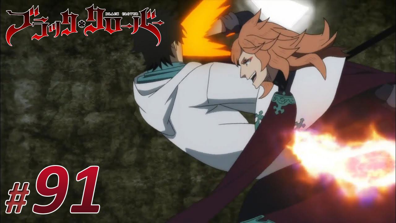 Nonton Black Clover Episode 91 Subtitle Indonesia | Action Movie