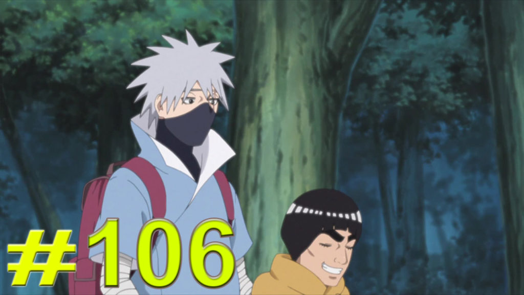 Boruto : Naruto Next Generations Episode 106 Subtitle Indonesia | Movie