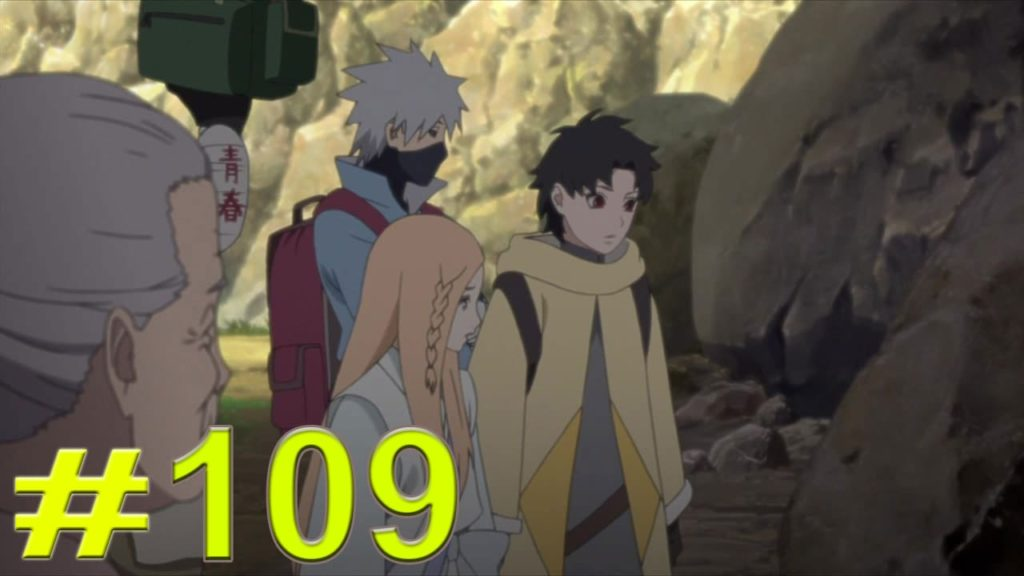 Boruto : Naruto Next Generations Episode 109 Subtitle Indonesia | Movie
